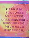 201211111939000