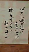 20140614_142246