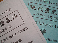 P3265011_3