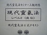 P3265029